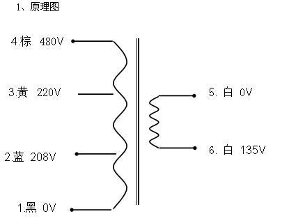 电路 电路图 电子 原理图 415_320