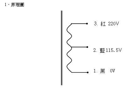 三相自耦启动电路图