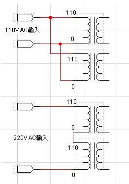 迪宝110v/220v双输入变压器