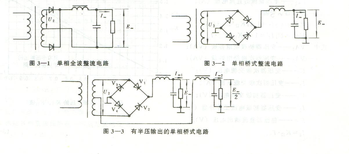 这种整流电路中峰值电流很大,同时,变压器利用系数也很低.