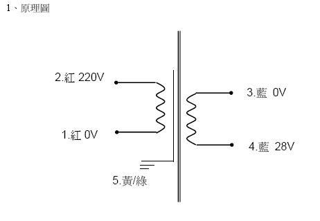 电路 电路图 电子 设计图 原理图 462_319